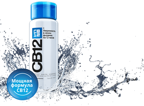 CB12-splash